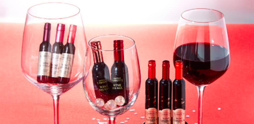 Wijnlovers opgelet: deze lipgloss is gegoten in een wijnflesje