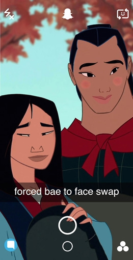 5-LOL-humor-if-disney-princesses-had-snapchat