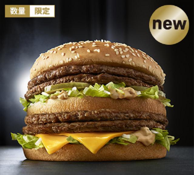 McDonald's brengt een dubbele Big Mac op de markt