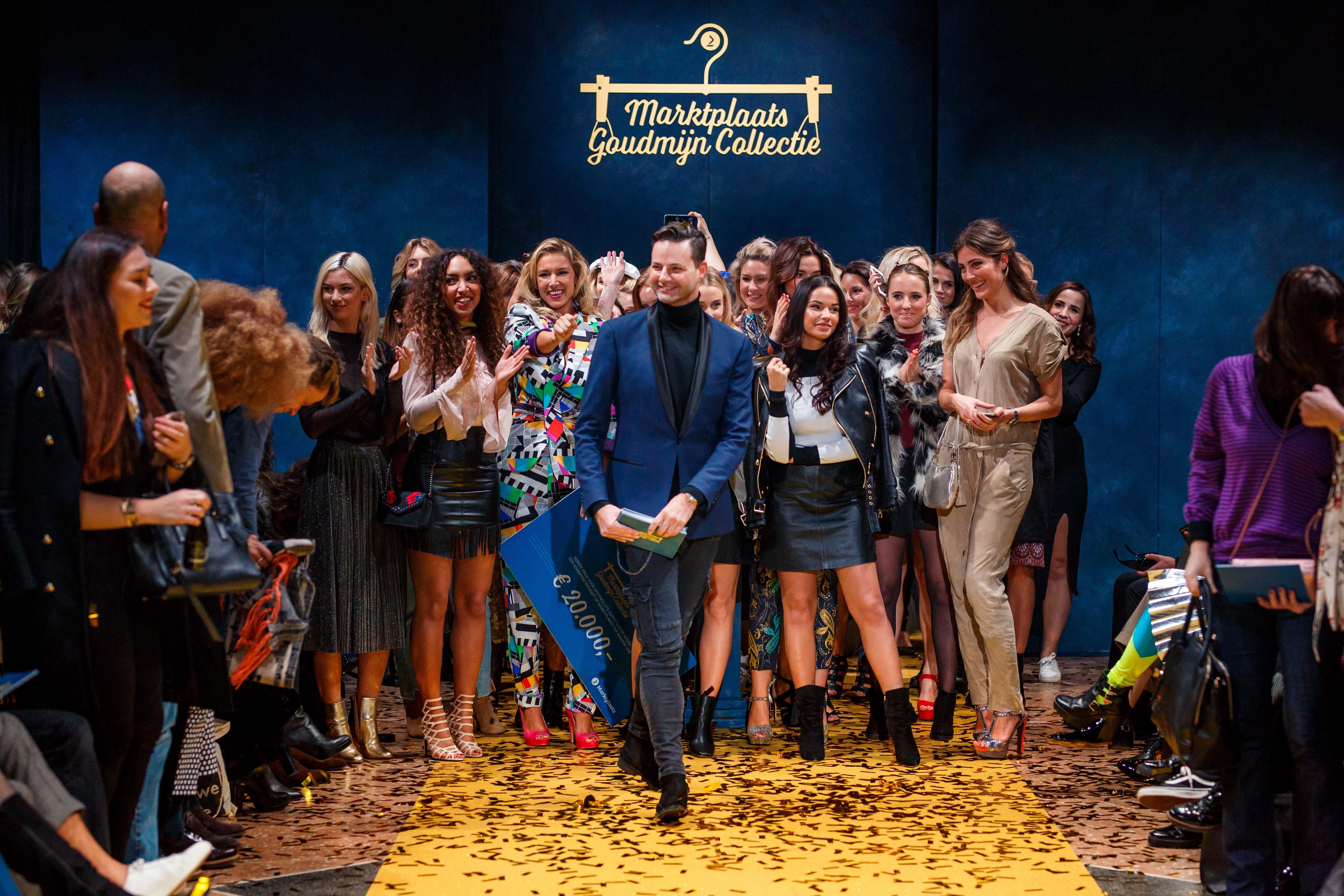 YAY: Nederlandse influencers bieden hun kleding te koop aan op Marktplaats