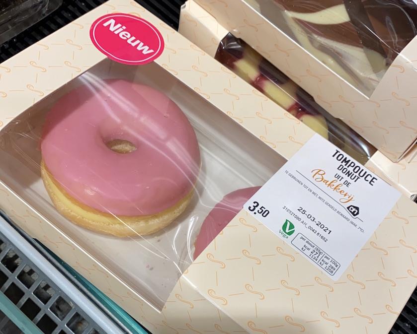 tompouce donut ah