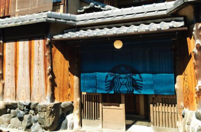 ZIEN: dit is de mooiste Starbucks ter wereld