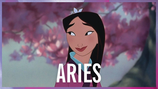 1470041973-syn-xxx-1469740639-disney-aries