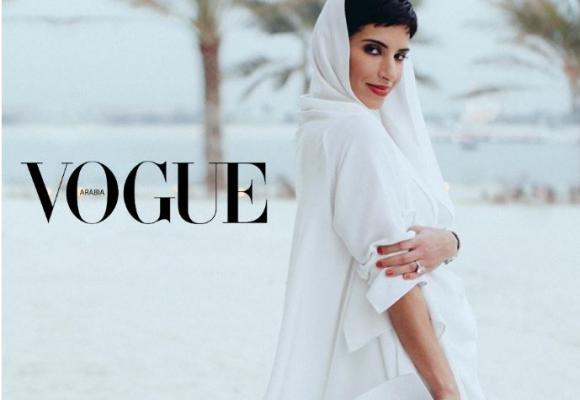 Vogue breidt uit met een Arabische editie