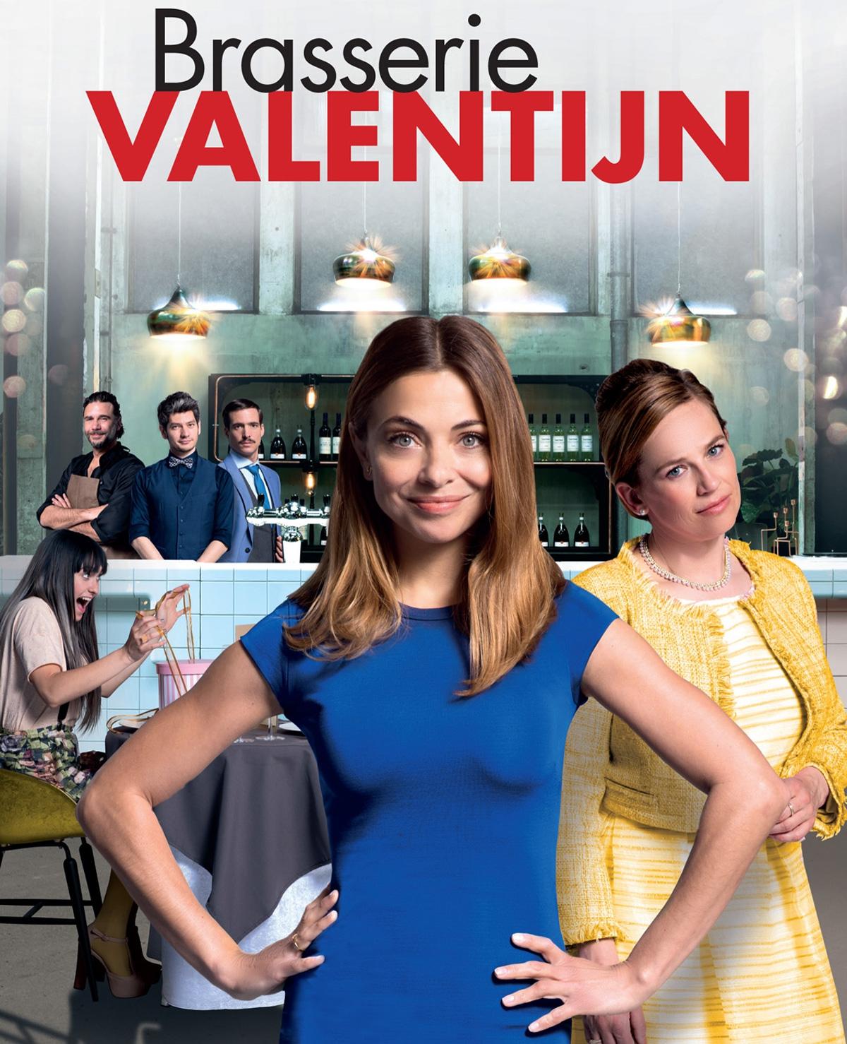 Win bioscoopkaarten voor Brasserie Valentijn