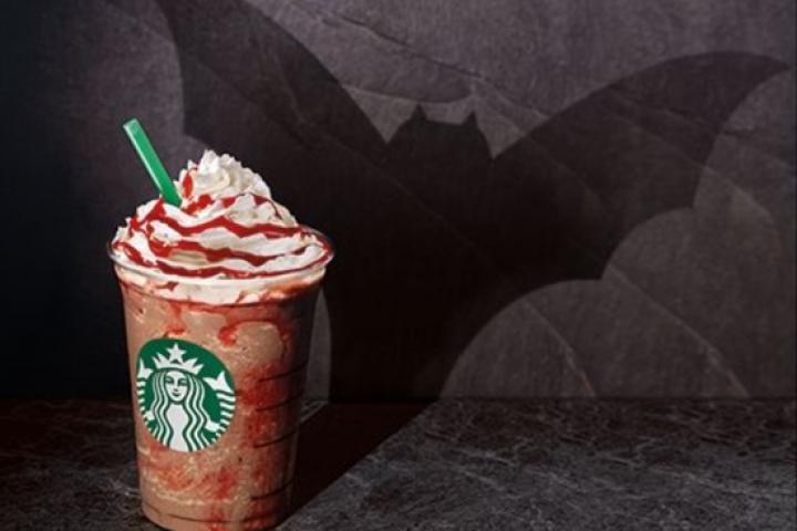 Starbucks lanceert Vampire Frappuccino