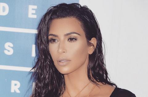 Wow: Kim Kardashian wil stoppen met realityshow!