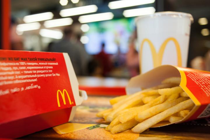 McDonald's gaat een veganistische hamburger uitbrengen
